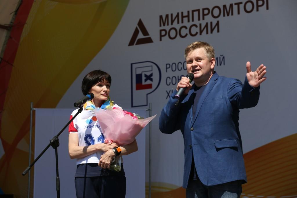 Фестиваль Химиков - Андрианов Алексей, Олимпийская Чемпионка Светлана Ишмуратова